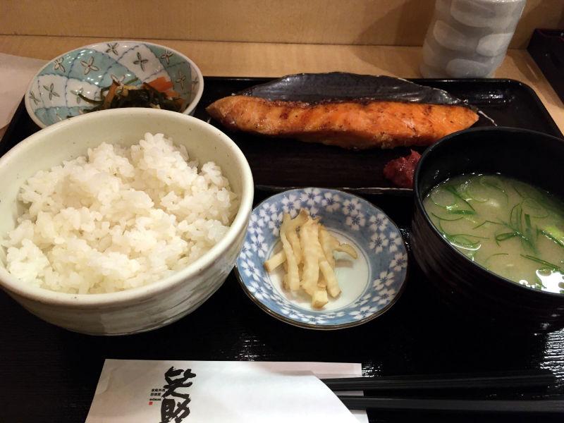 さけの塩焼き定食@笑助