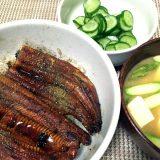 鰻丼とアスパラガスの味噌汁(2020/06/09)