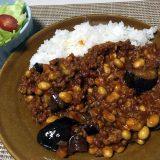 ひき肉と茄子と水煮大豆のカレー