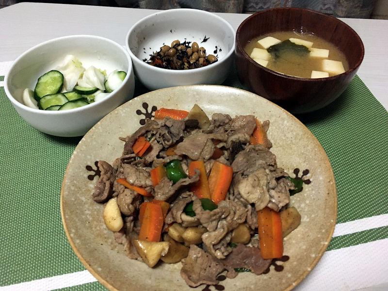 豚肉とエリンギの醤油炒め
