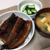 鰻丼(2020/08/02)