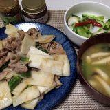 豚肉と長芋とおくらの甘辛炒め(2020/08/04)
