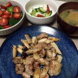 鶏肉とエリンギの塩こしょう炒め
