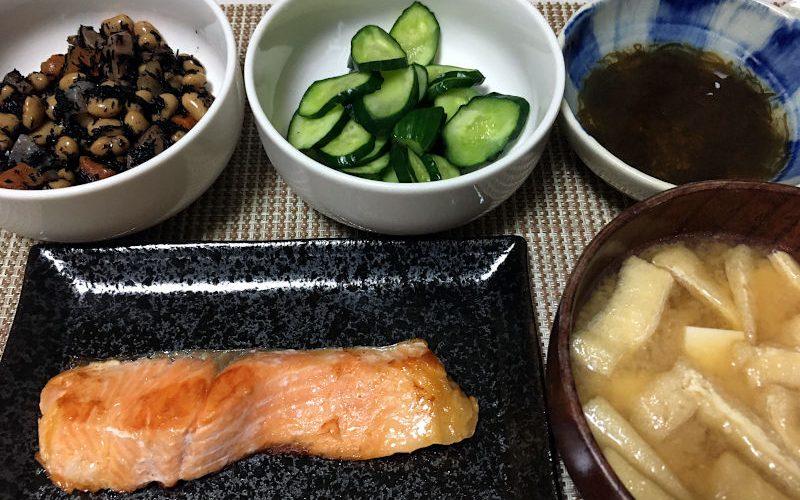 生鮭の塩焼き
