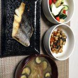 スズキの塩麹ゆずとうがらし焼き(2020/08/21)
