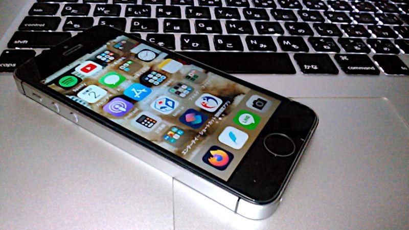 iPhone SE(第1世代)のバッテリー交換をしてきた
