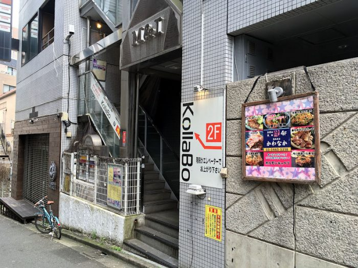 Quick渋谷店入口付近