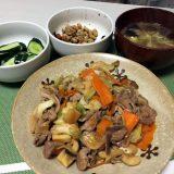 豚肉とエリンギのチリソース炒め(2020/09/03)