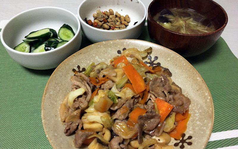 豚肉とエリンギのチリソース炒め