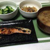 生鮭の塩麹焼き(2020/09/05)