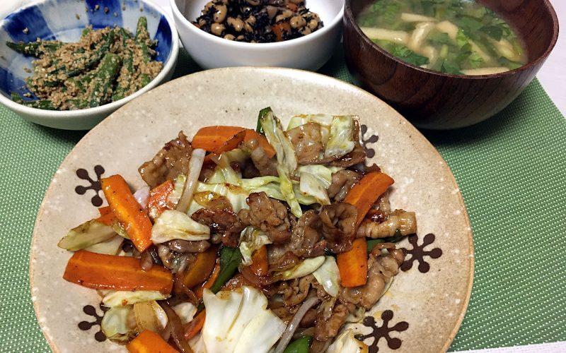 豚肉と野菜のオイスターソース炒め(2020/09/13)