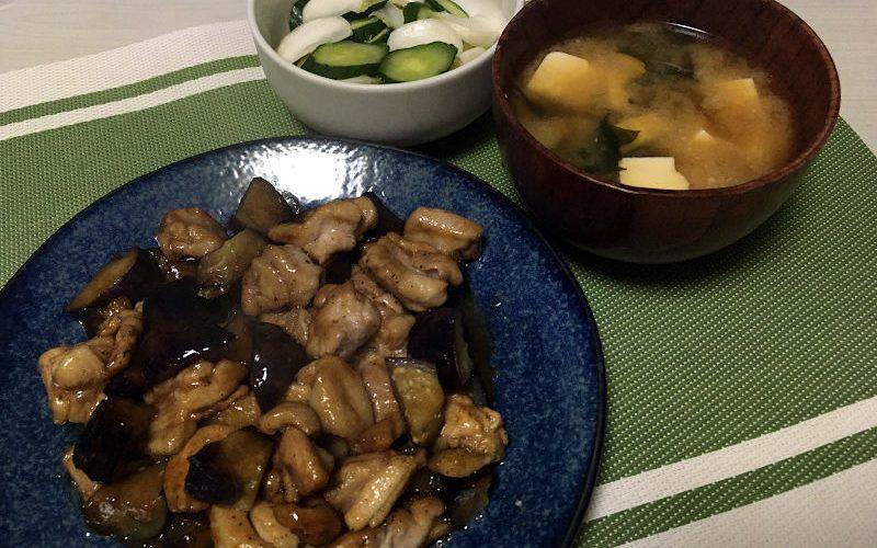 鶏肉と茄子の甘酢がらめ(2020/09/17)