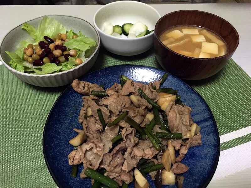 豚肉とにんにくの芽の醤油炒め