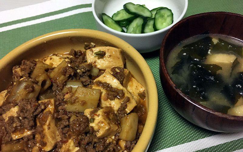 レンコン入り麻婆豆腐(2020/09/30)