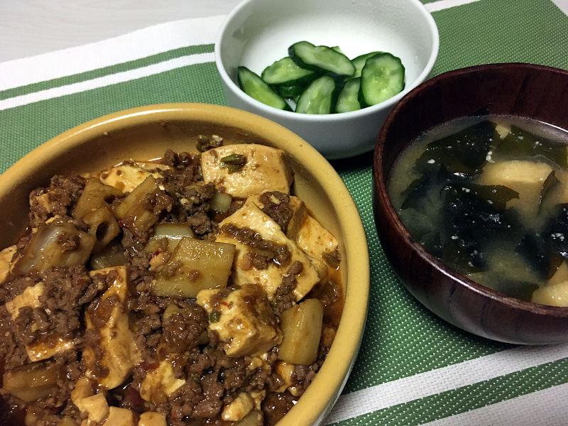 レンコン入り麻婆豆腐