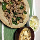 豚肉とエリンギとピーマンとかぶの醤油炒め(2020/10/01)