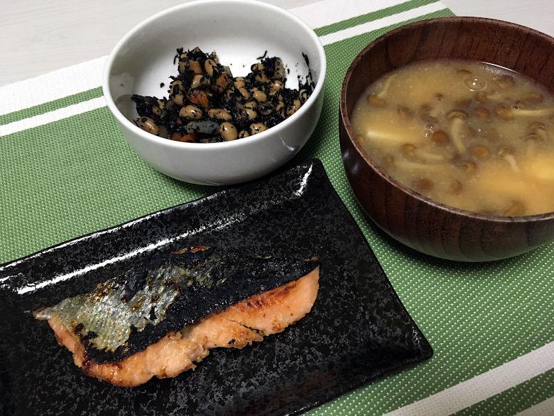 生秋鮭の塩麹ゆずとうがらし焼き