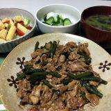 豚肉とにんにくの芽の中華風炒め(2020/11/10)