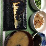 鯖の塩麹ゆずとうがらし焼き