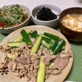 豚肉ときゅうりの香味炒め(2020/12/14)