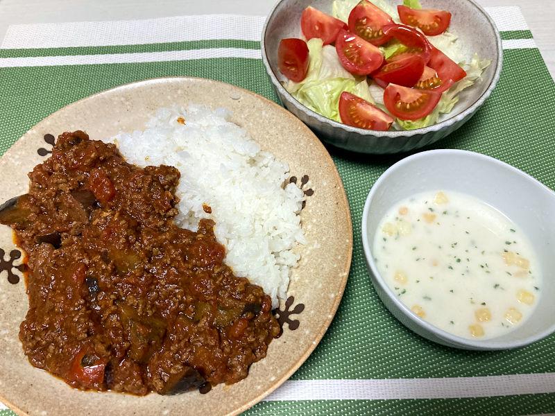 茄子と合挽き肉のトマトカレー
