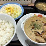 濃厚オマール海老ソースのチキンフリカッセ定食@松屋