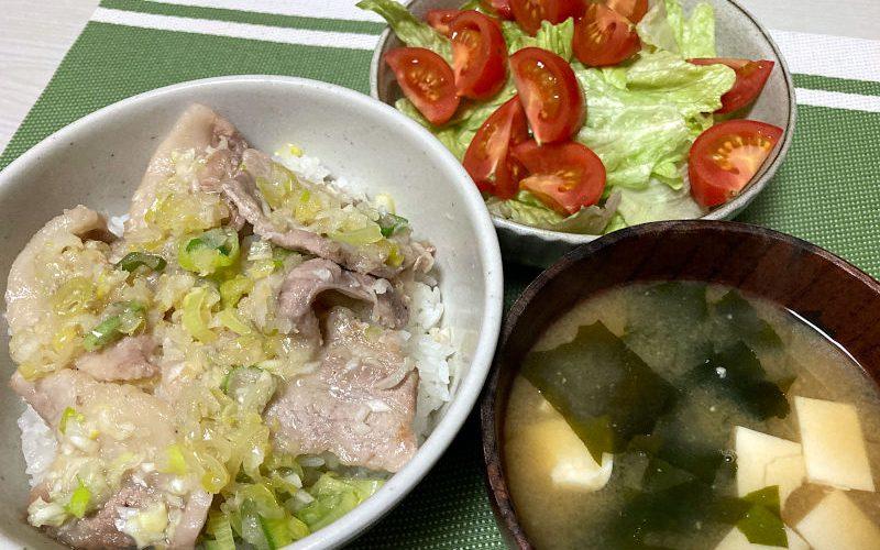 ねぎ塩豚カルビ丼
