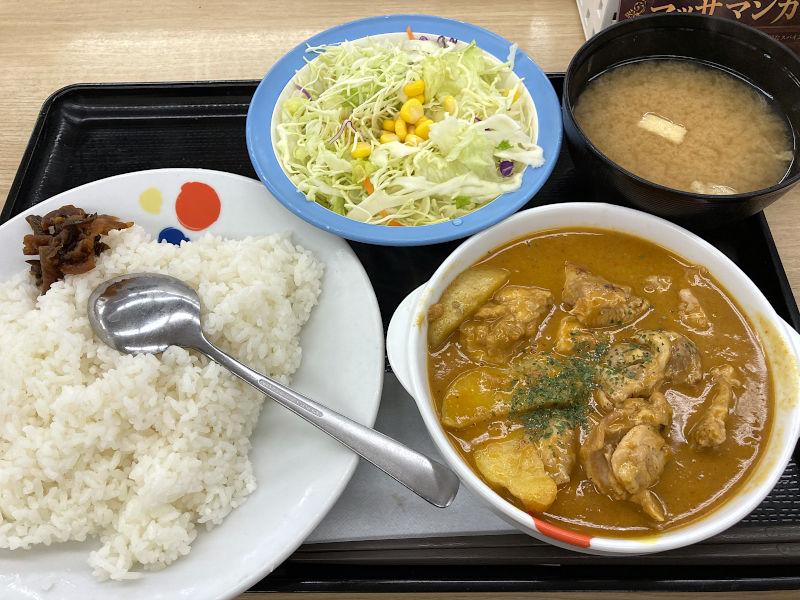 マッサマンカレー@松屋