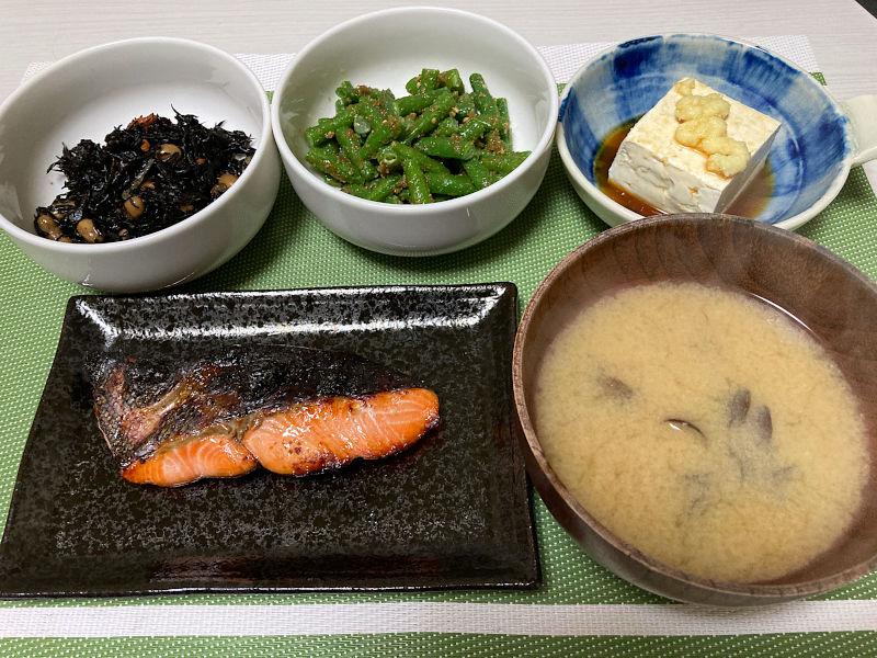 銀鮭の塩麹焼き