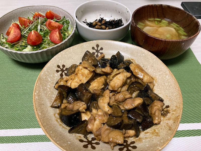 鶏肉と茄子の味噌ダレ炒め