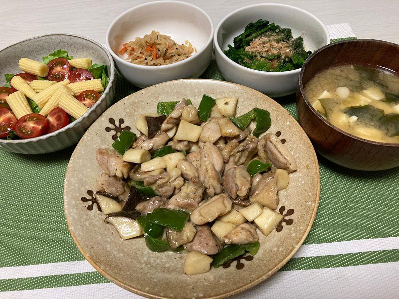 鶏肉とエリンギのマヨソテー