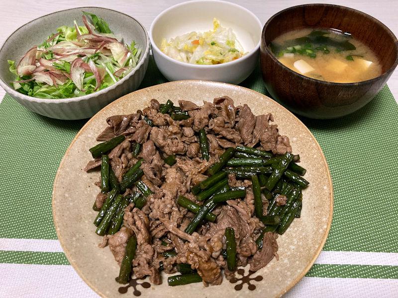 牛肉とにんにくの芽の醤油炒め